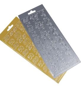 Matrica 25, ezüst, ív 10×24,5 cm